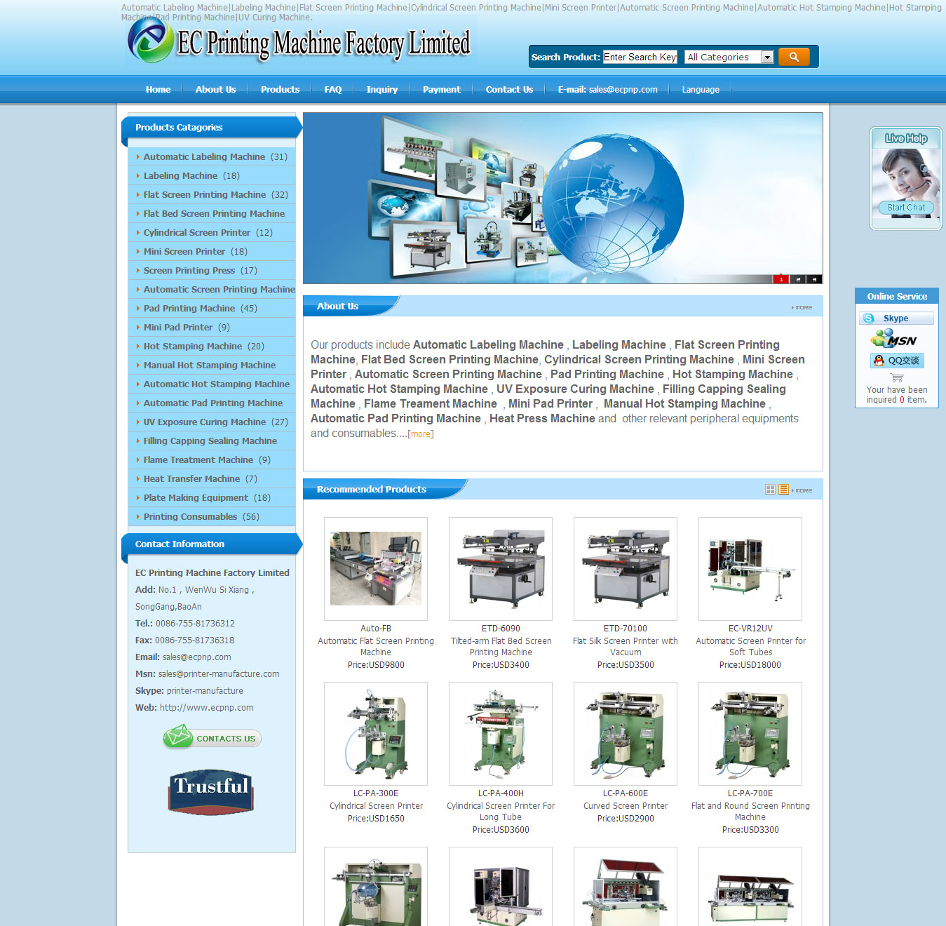 EC Printing Machine Factory Limited