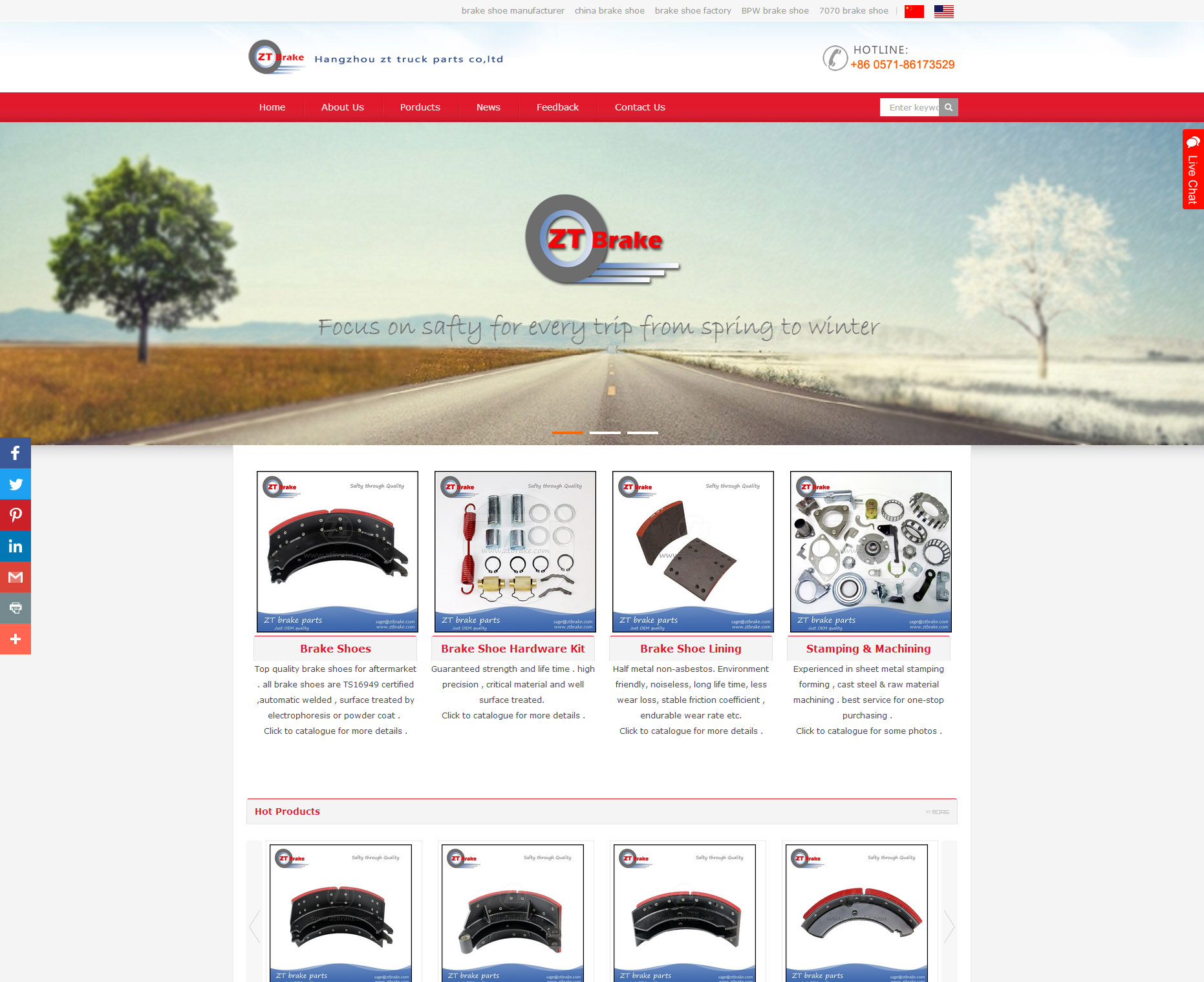 Hangzhou zt truck parts co,ltd