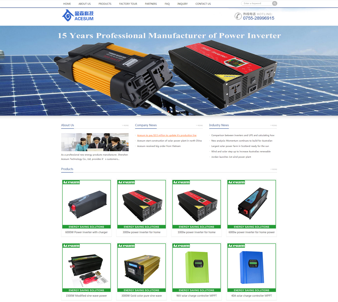 Acesum Power Inverter
