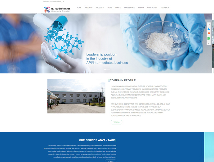 Hk Gotopharm Co., Ltd