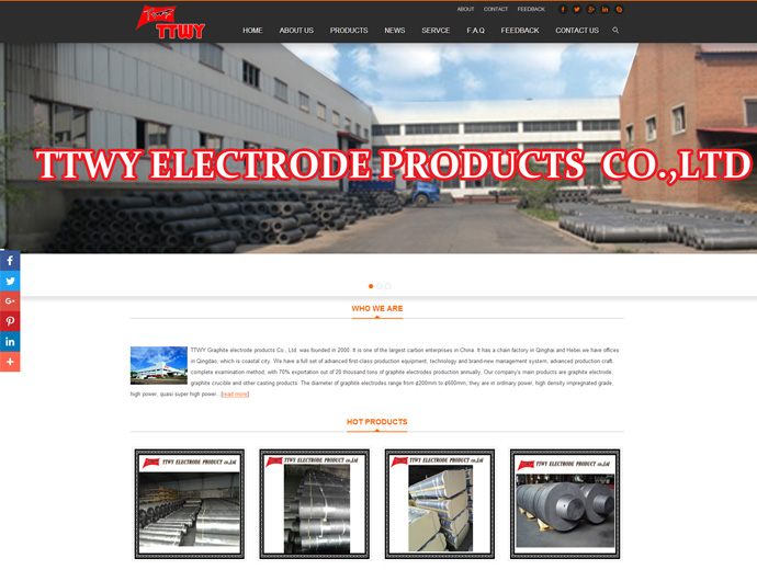 TTWY Graphite electrode products Co., Ltd