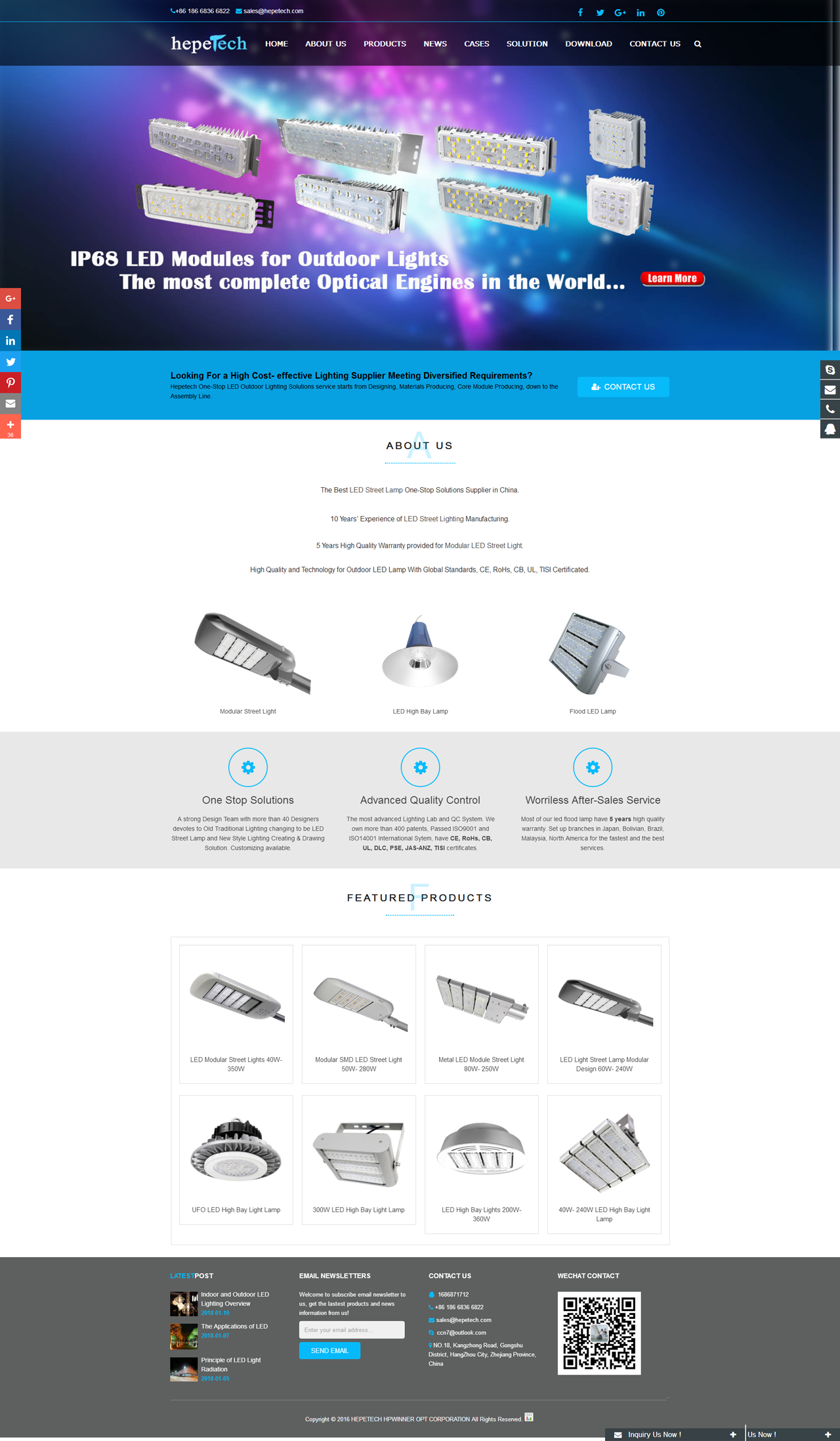 The Best LED Street Lamp Suppliers in China