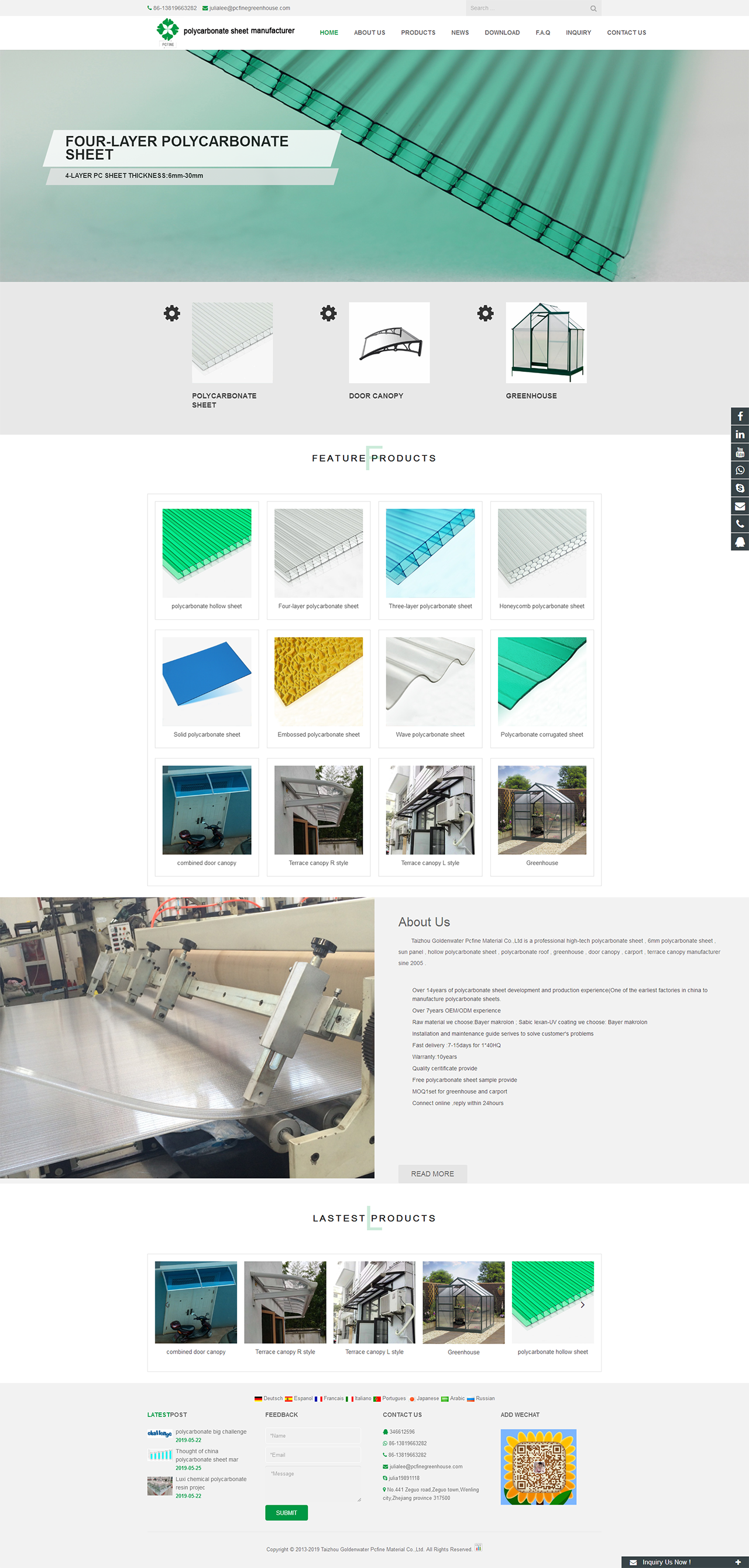 Taizhou Goldenwater Pcfine Material Co.,Ltd. - polycarbonate sheet , greenhouse , door canopy manufacturer
